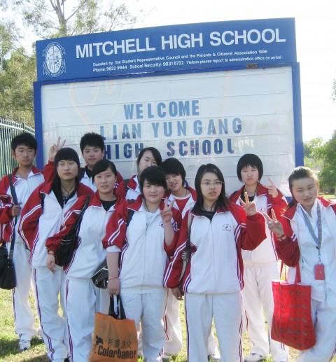 访问澳大利亚米切尔中学