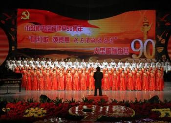 连云港外国语学校合唱团代表市教育系统参加大合唱比赛