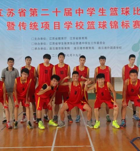 我校承办省第20届篮球锦标赛